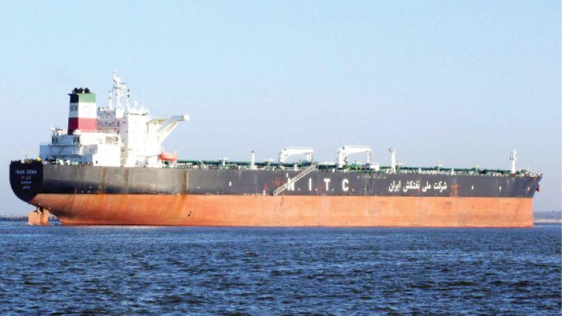 إيران تراسل منظمة الملاحة البحرية الدولية بشأن تهديدات اميركا لناقلات نفطها