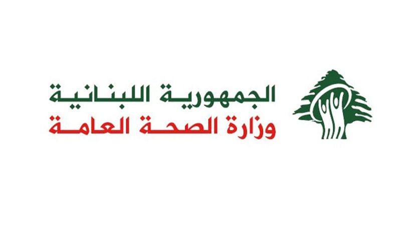 """لبنان: 62 إصابة بـ""""كورونا"""" رفعت العدد الإجمالي لـ1086"""