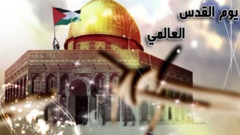 فلسطينيون يحيون يوم القدس العالمي على مواقع التواصل الاجتماعي