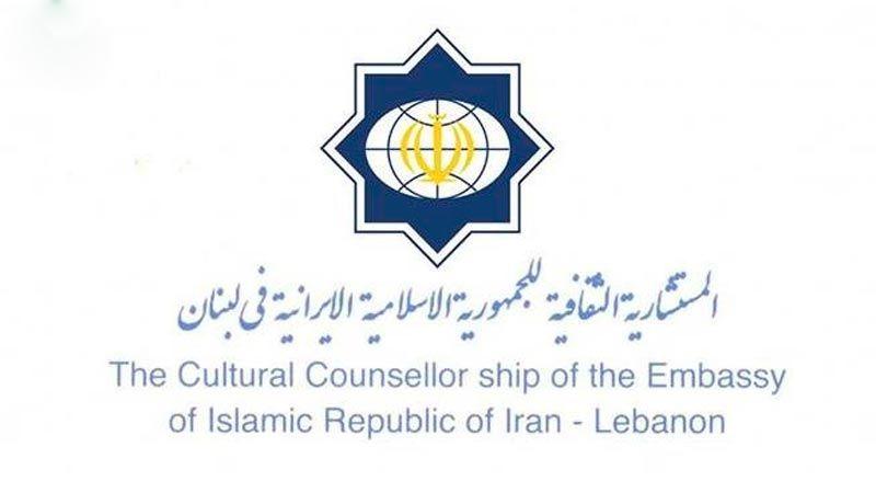 المستشار الثقافي الإيراني: القدس لن تكون سائبة