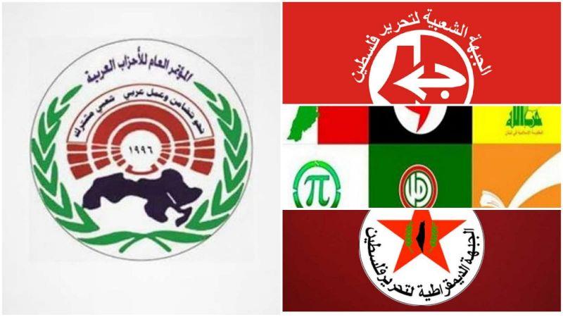 قوى وأحزاب وطنية هنأت بالتحرير: نموذج يحتذى في مواجهة الاحتلال