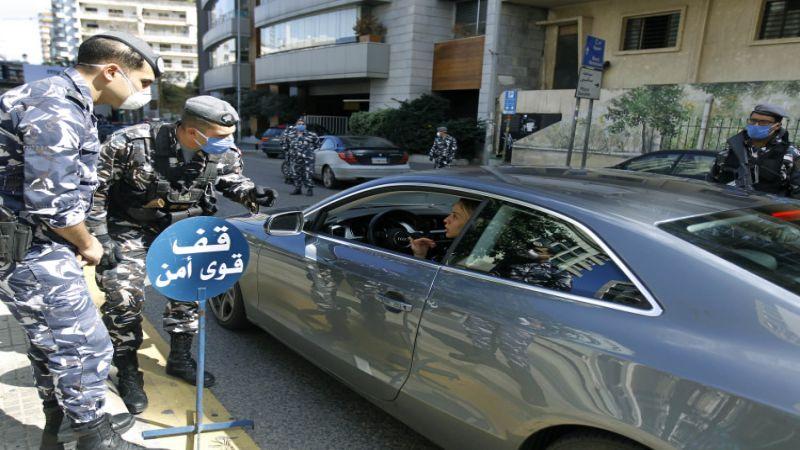 قوى الأمن تخذر .. محاضر ضبط بحق المخالفين عن ارتداء الكمّامة الواقية