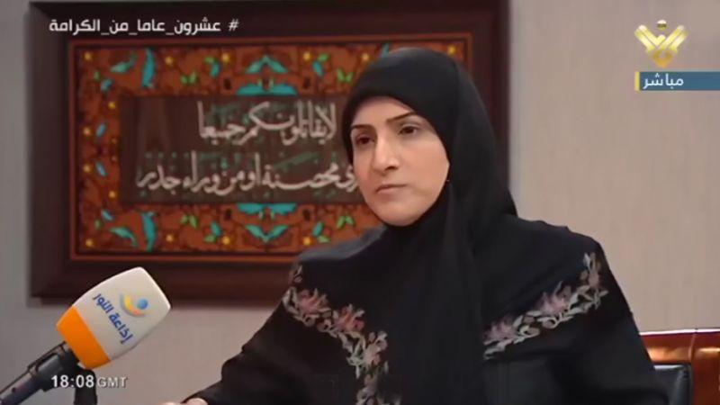 بثينة علّيق.. مدرسة في الحوار لائقة بمقابلة السيد نصرالله