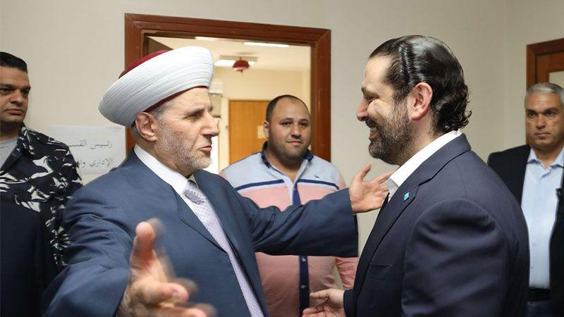 الحريري يتحدى قيادات طرابلس: الأمر لي.. في انتخابات المفتي