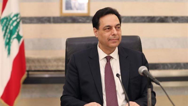 الرئيس دياب من رأس بعلبك: سنتابع الجهود لوقف اقتصاد التهريب