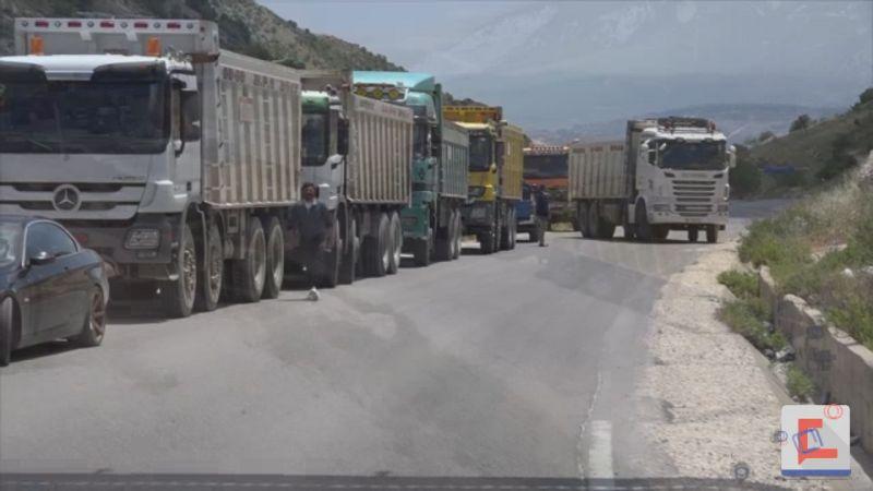أصحاب الشاحنات والكسارات في ميدون يطالبون بإنصافهم