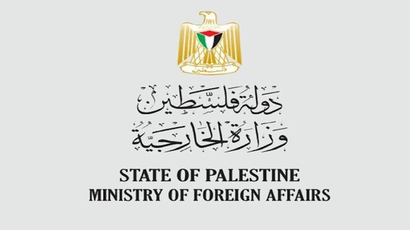الخارجية الفلسطينية تدين قرار الاحتلال هدم وإخلاء 200 منشأة في القدس المحتلة
