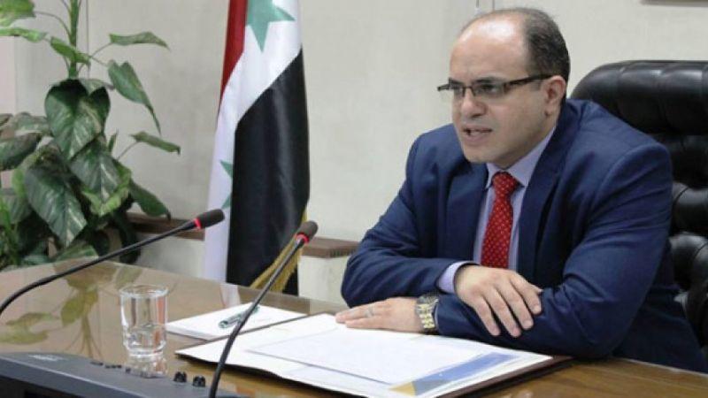 كيف علّق وزير الاقتصاد السوري على تنفيذ قانون قيصر؟