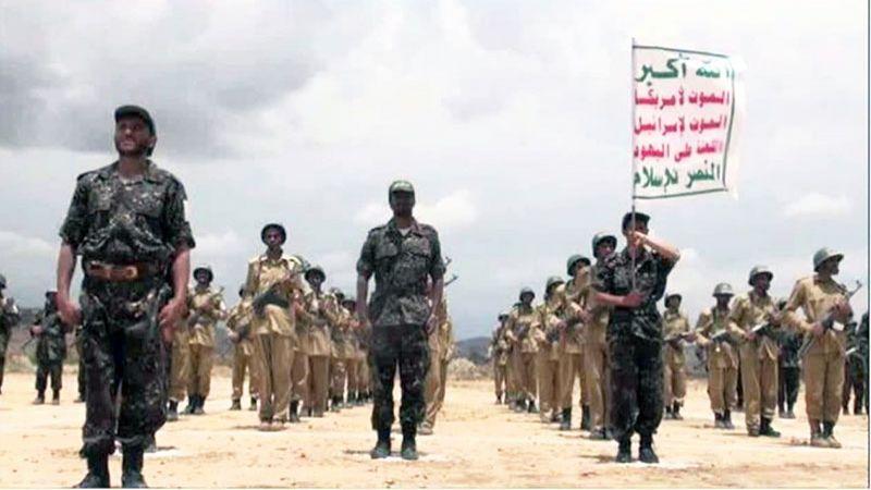 مؤتمر الرياض.. تسول أممي أم تشجيع للتوحش السعودي؟