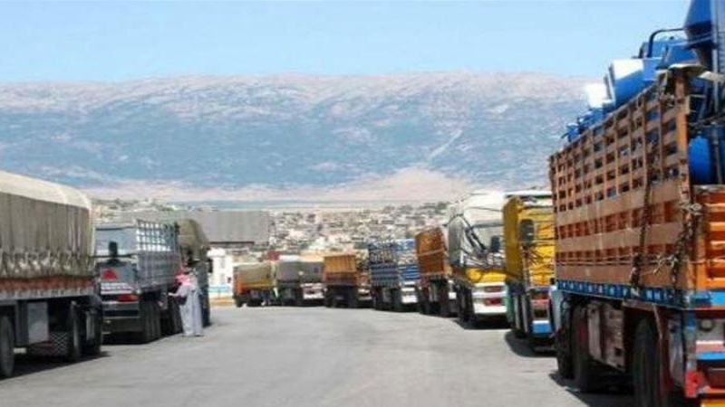الشراكة التجارية بين لبنان وسوريا واجب وطني
