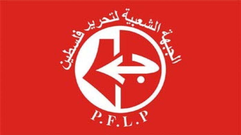 الجبهة الشعبية: الإمارات تضغط على الفلسطينيين كي يرضخوا لخطة ترامب