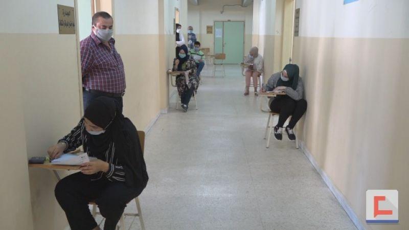 انطلاق الامتحانات في الجامعة اللبنانية فرع طرابلس