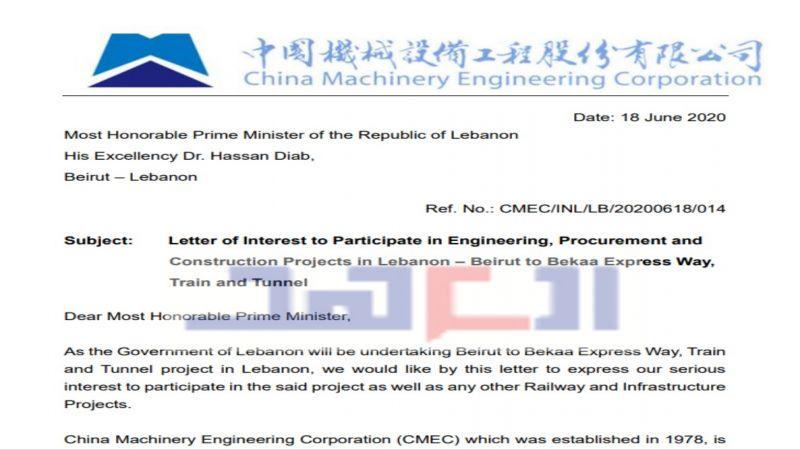 بالوثائق: رسائل صينية للحكومة اللبنانية وعروضات..استعداد للتعاون بمشاريع تصل الى حد الـ50 مليار دولار