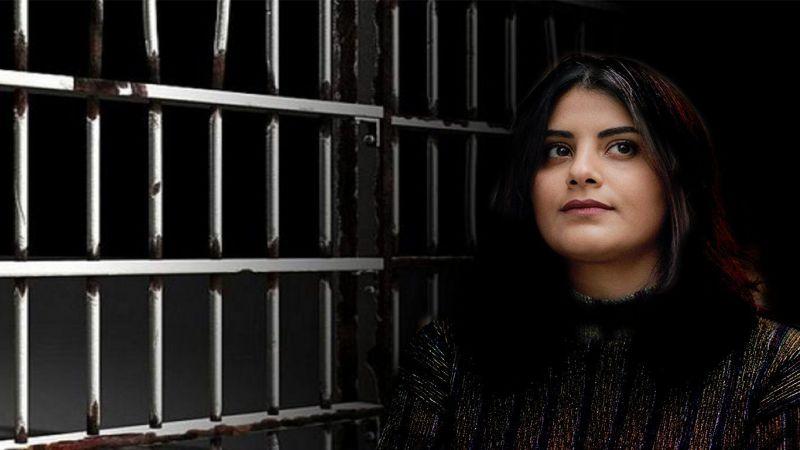 عائلة لجين الهذلول تلجأ للأمم المتحدة لحمايتها من انتهاكات السعودية والإمارات