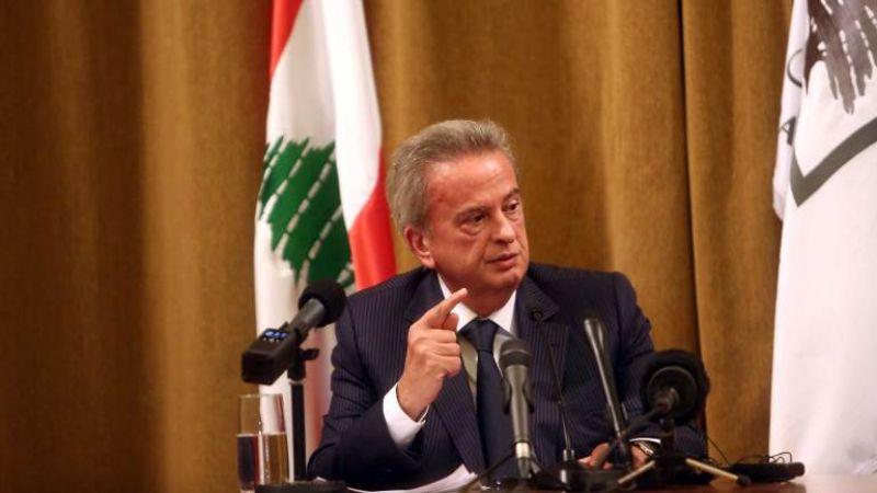 محاكمة حاكم مصرف لبنان في 14 تشرين الأول