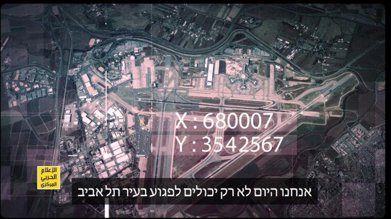 """إعلام العدو يرصد رسائل الإعلام الحربي للمقاومة: صواريخهم ستُصيب كلّ """"اسرائيل"""""""