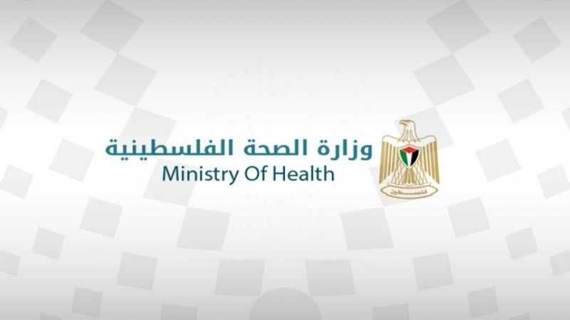 الصحة الفلسطينية: 82 إصابة جديدة بفيروس كورونا