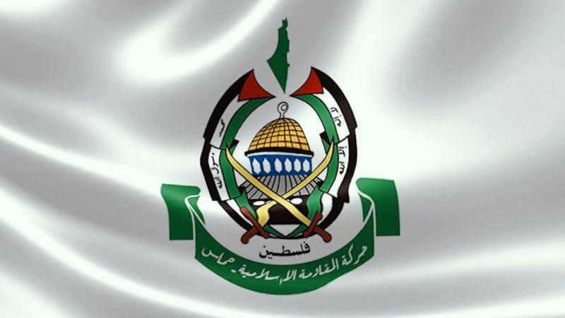 """""""حماس"""" للشعب الفلسطيني:ثوروا في كلّ مكان ضدّ مشروع الضمّ"""