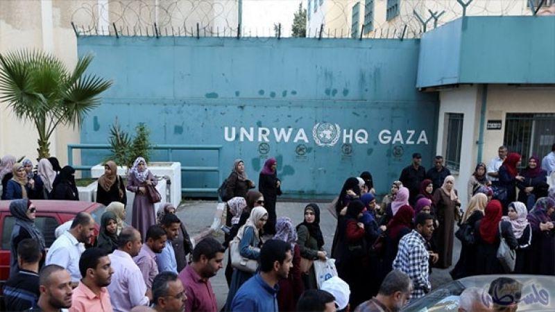 مزارعون وصيادون بغزة يتظاهرون أمام الامم المتحدة رفضا لخطة الضم الاسرائيلية