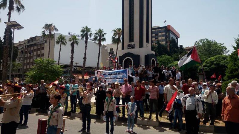 """تظاهرة شعبية في حمص تنديدا بـ""""قانون قيصر"""""""