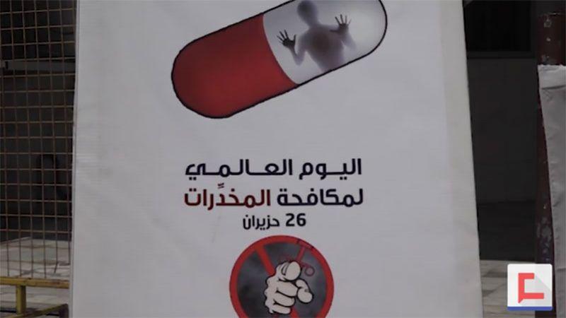"""الهيئة الصحية مستمرة في محاصرة خطرِ """"الإدمانِ المقنّع"""""""