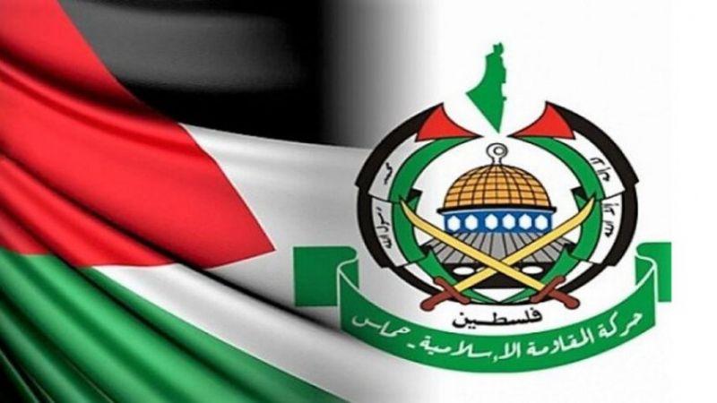 """""""حماس"""": سنعمل على إجهاض خطة الضم في اطار المقاومة الشاملة"""