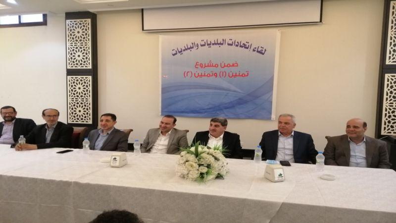 لقاء مشروع تمنين1 وتمنين٢: حزب الله وحركة أمل يشددان على دعم القطاع الزراعي