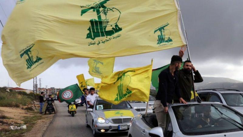 """الاتحاد الأوروبي رفض طلبا أمريكيا بتصنيف حزب الله """"منظمة إرهابية"""""""