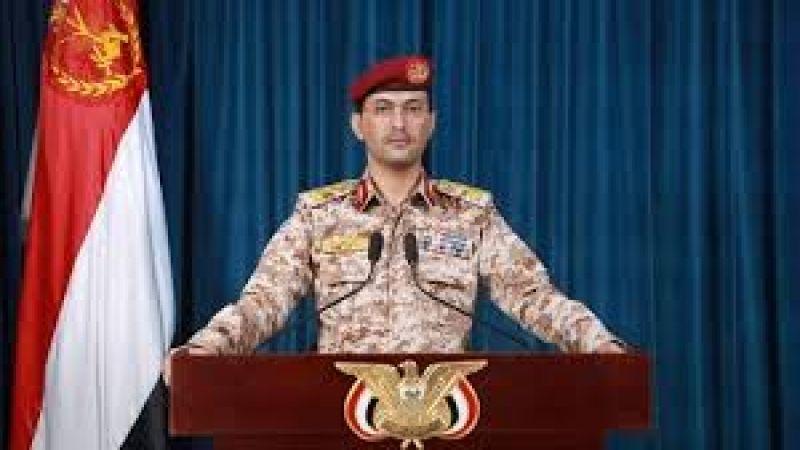 القوات المسلحة اليمنية تكشف عن عملية عسكرية واسعة في مأرب والبيضاء