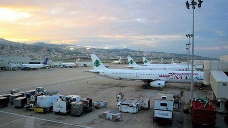 الأنظار تتجه إلى مطار بيروت .. وتعميم من وزير الصحة إلى المسافرين