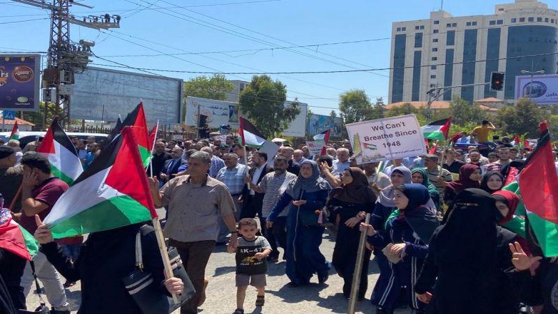 آلاف الفلسطينيين يتظاهرون في غزة رفضًا لخطة الضم الاسرائيلية