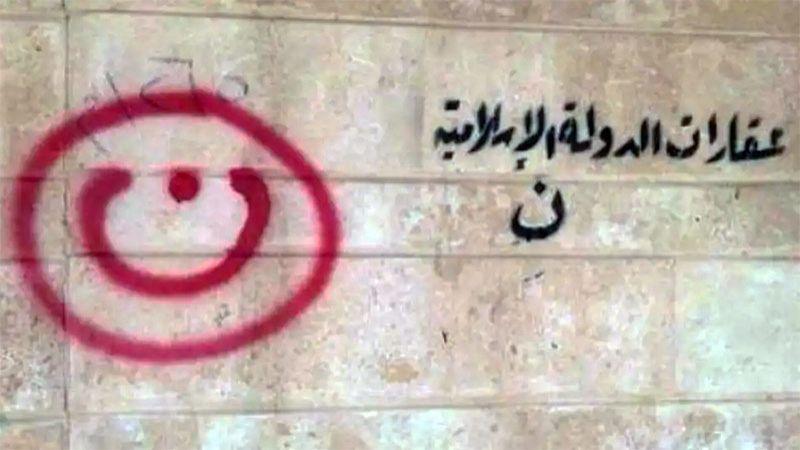 ماذا يجري للمسيحيين السوريين في مناطق سيطرة الإرهاب؟