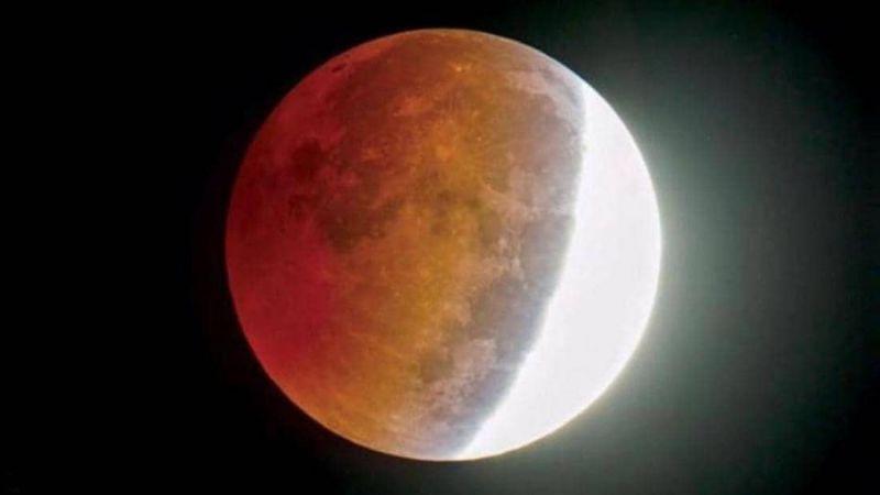 """خسوف """"شبه ظلي"""" للقمر غدًا الأحد .. وهذا موعده والدول التي ستشهده"""
