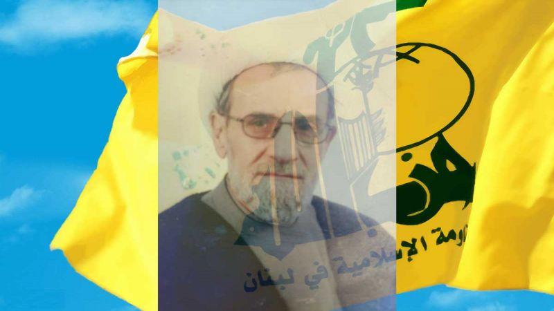 حزب الله: رحيل العلامة شمس الدين خسارة كبيرة للحوزات العلمية و لأهل العلم والجهاد والمقاومة