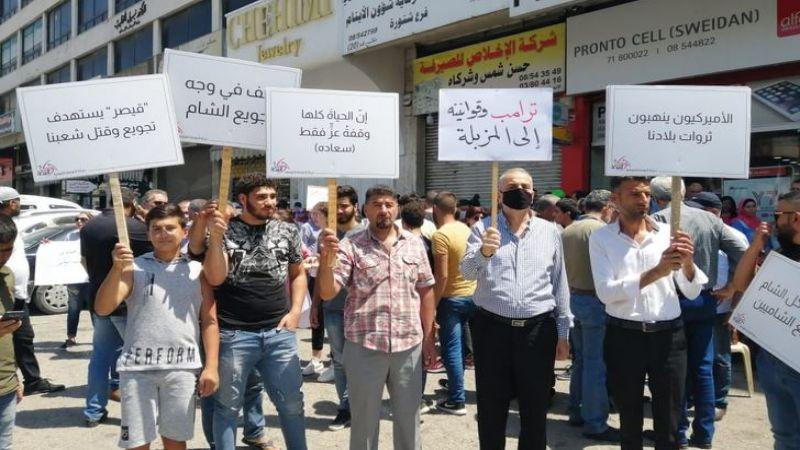 وقفة احتجاجية في شتورا للمطالبة بفتح المعابر وعودة العلاقة مع سوريا