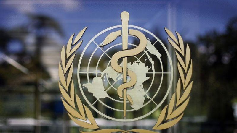 أميركا تنسحب رسميا من منظمة الصحة العالمية
