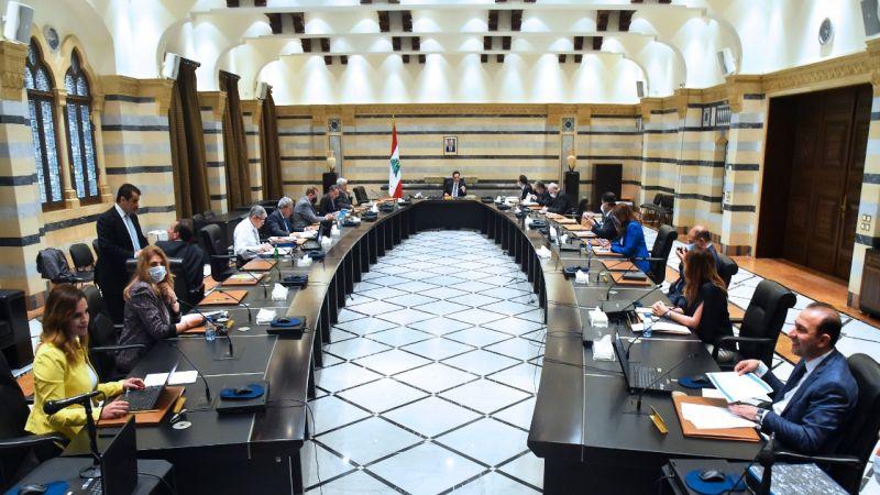 مجلس الوزراء وافق على تعيين ثلاثة مفتشين لدى هيئة التفتيش القضائي