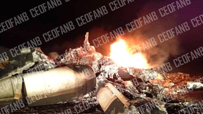 المقاتلات الفنزويلية تُسقط طائرة أمريكية