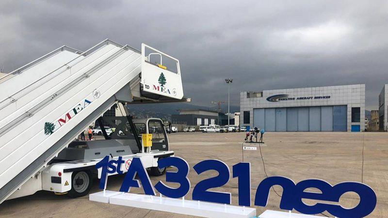 """طيران الشرق الأوسط تتسلم أول طائرة من طراز """"إيرباص A321neo"""""""