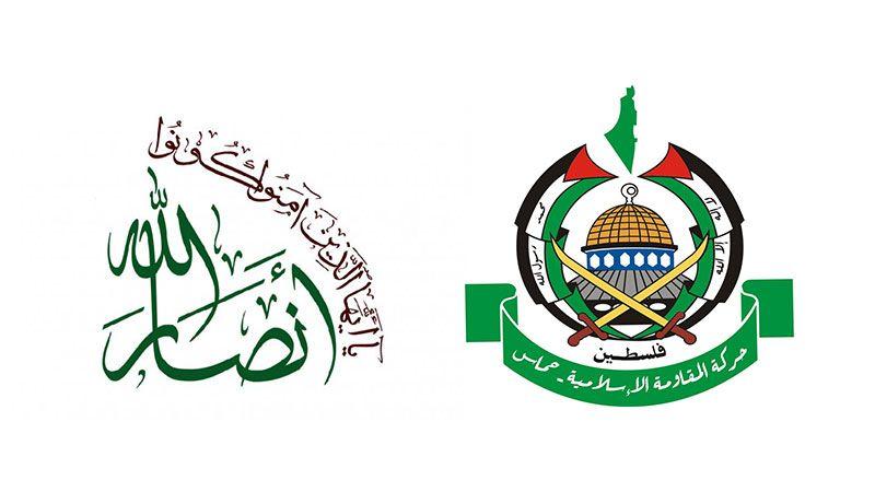 """""""حماس"""" في رسالة لـ""""أنصار الله"""": نشيد بدور اليمنيين بنصرة القضية الفلسطينية"""