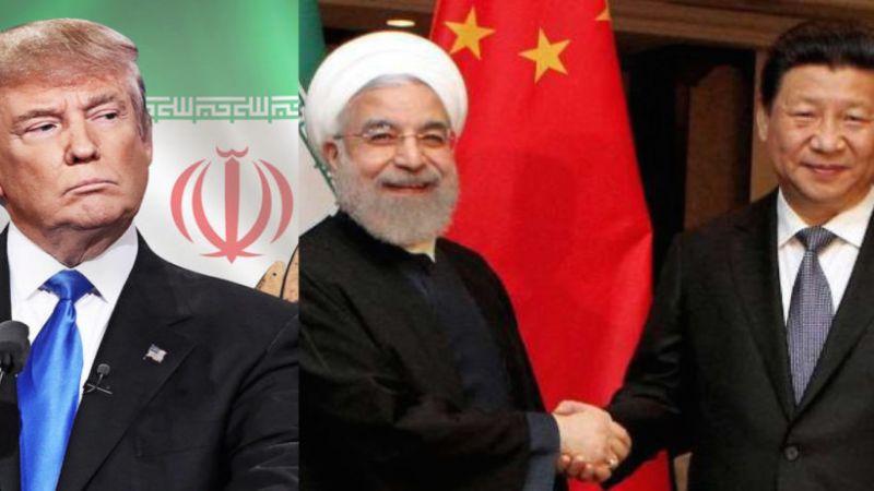 """""""نيويورك تايمز"""": الصين وإيران تقتربان من شراكة تجارية وعسكرية"""