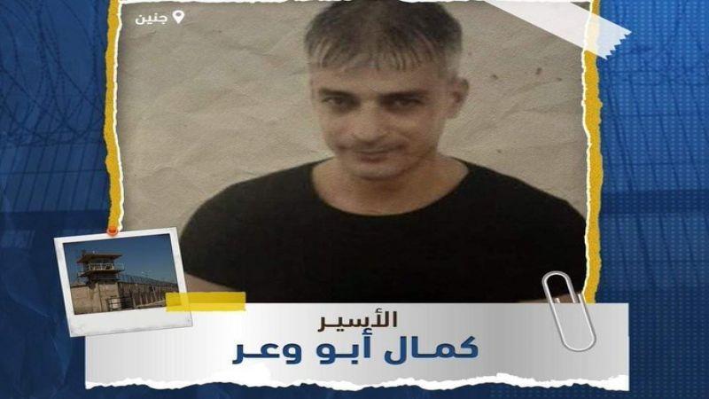 """الأسير أبو وعر المصاب بـ""""كورونا"""" قد يستشهد بأية لحظة"""