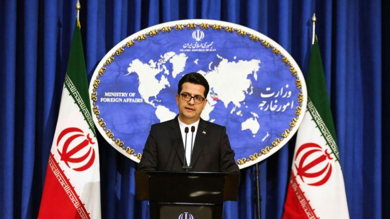 الخارجية الإيرانية: سنردّ بحزم على من يثبت تورطه بحادث نطنز