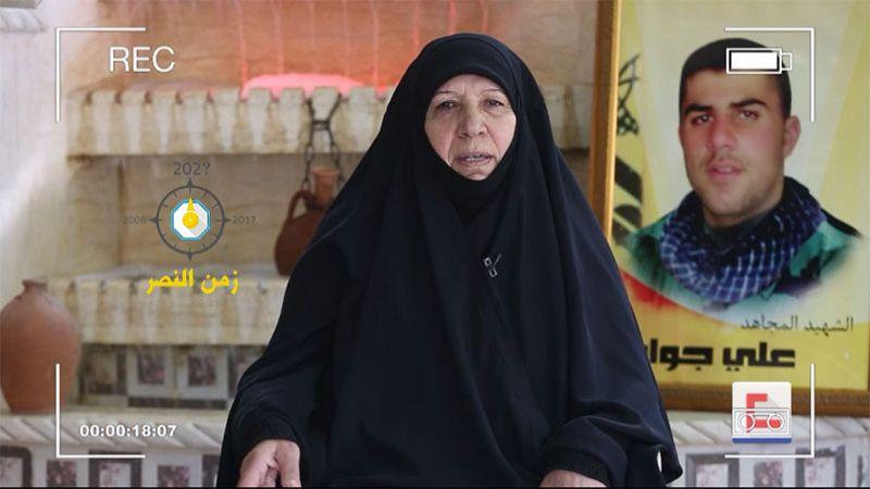 والدة الشهيد علي جواد: من دماء الشهداء صنعنا النصر