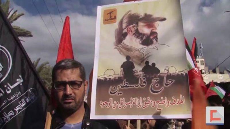 الفلسطينيون يحتفلون بذكرى انتصار تموز