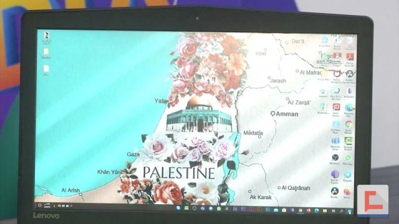 عن رفع اسم فلسطين من خرائط غوغل
