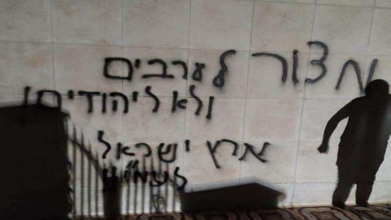 مستوطنون يحرقون مسجدًا في البيرة ويخطون شعارات عنصرية على جدرانه