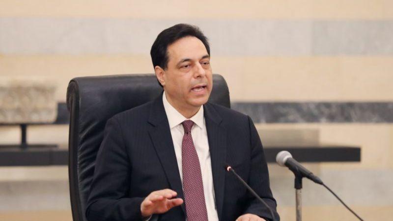 دياب يدين الإعتداء الاسرائيلي على لبنان