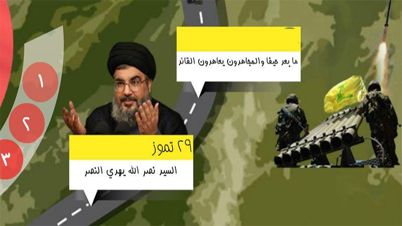 29 تموز 2006: مجازر جديدة ومواجهات عند أطراف بنت جبيل