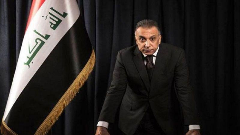 هل يكون الانسحاب الأميركي من العراق ضمن أولويات الكاظمي في واشنطن؟